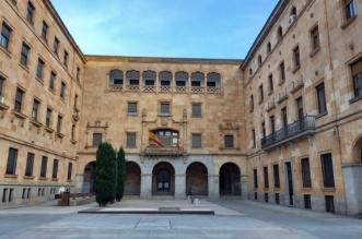 Plaza de la Constitución - Salamanca