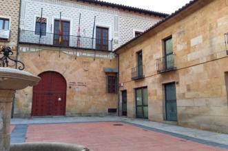 Cámara de Comercio de Salamanca