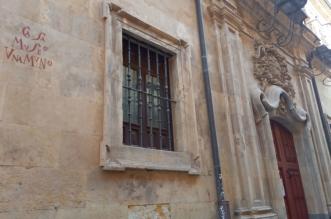 Casa Museo Unamuno