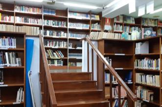 Biblioteca de Alba de Tormes