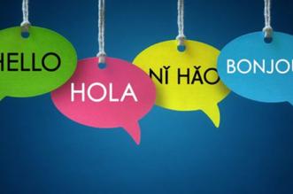 Escuela Oficinal de Idiomas