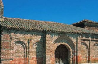 Iglesia de Galleguillos