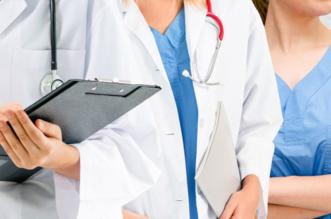 Profesionales de la salud Salamanca