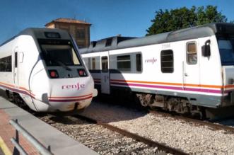 Trenes ADIF Salamanca