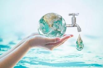 Ahorro de agua en Salamanca