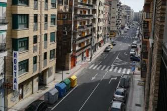 Avenida de Italia - Salamanca