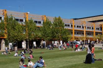 Campus Miguel de Unamuno Salamanca