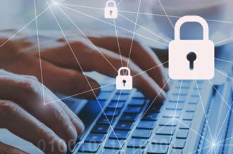 Ciberseguridad Salamanca