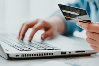 Tarjeta de crédito Salamanca
