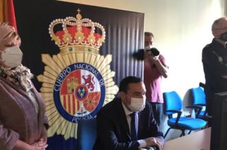Cuerpo Nacional de Policía en Salamanca