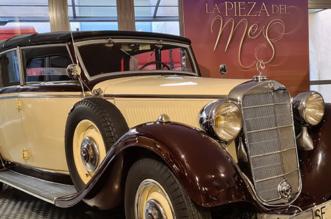 Museo de la Automóvil de Salamanca