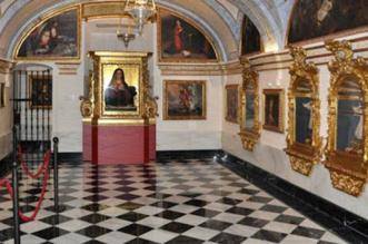 Museo Carmus