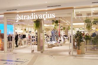 Stradivarus CC El Tormes