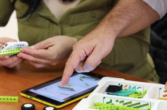 Nuevas tecnologias en colegios de Salamanca