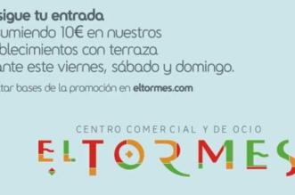 CC El Tormes - Cine