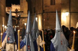 Cofradía de la Vera Cruz de Salamanca