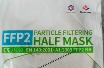 Mascarillas FFP2