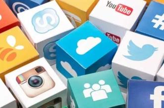redes sociales Salamanca