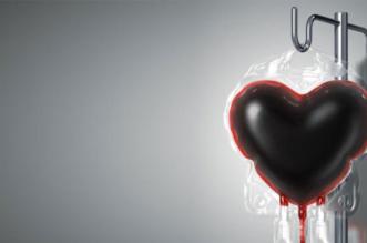 Donantes de Sangre - Salamanca