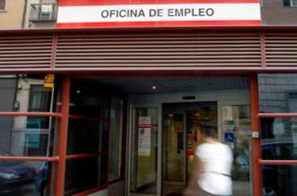 SEPE - paro - oficina de empleo
