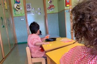 Escuelas Infantiles Alba de Tormes
