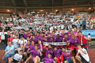 Compostela - Unión Deportiva Salamanca
