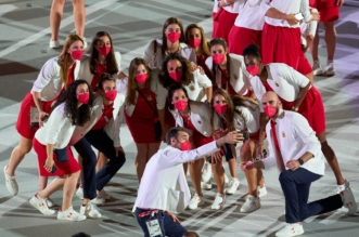 Juegos Olimpicos de Tokio 2020